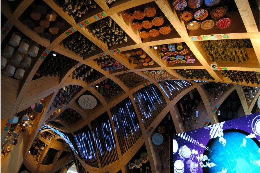 Expo Milan Les Stands : Stand france primé à l expo universelle de milan
